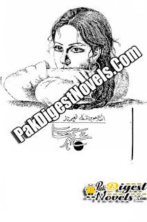 Shehr-E-Tamana Episode 18 By Naeema Naz