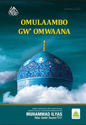 Download: Omulaambo Gw'omwaana pdf in Luganda by Maulana Ilyas Attar Qadri