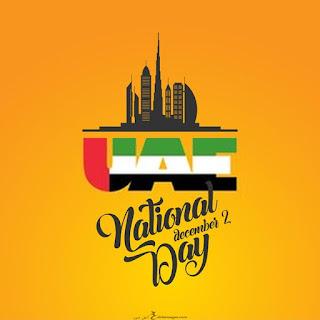 خلفيات اليوم الوطني الاماراتي 2019