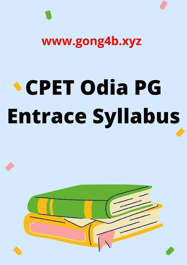 CPET Odia PG Entrance Syllabus Download PDF