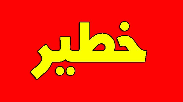 من يُريد استقالة الرئيس تبون…؟