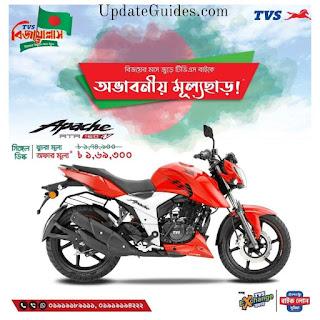 apache rtr 160 4v price in bangladesh 2021