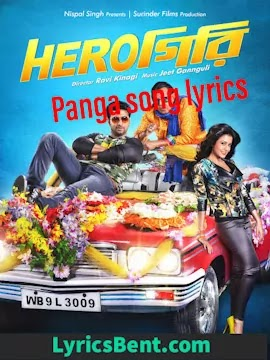 HeroGiri - Panga bengali song lyrics