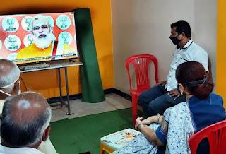 पंडित दीनदयाल उपाध्याय जी का जीवन सामाजिक समरसता व राष्ट्रभक्ति का अनुपम उदाहरण है: पूर्व मंत्री श्रीमती चिटनिस