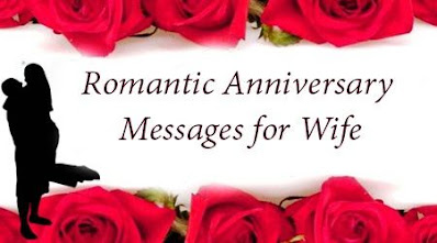 Lovely Wedding Anniversary Message For Wife