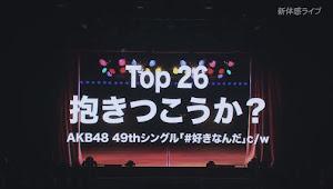 Hari Pertama Konser AKB48 Group Request Hour 2020 Best 50, Ini Dia Lagu Peringkat 26-50!