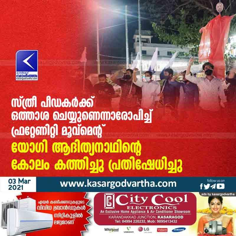 Kasaragod, Kerala, News, Fraternity movement protests against Yogi Adithyanath.