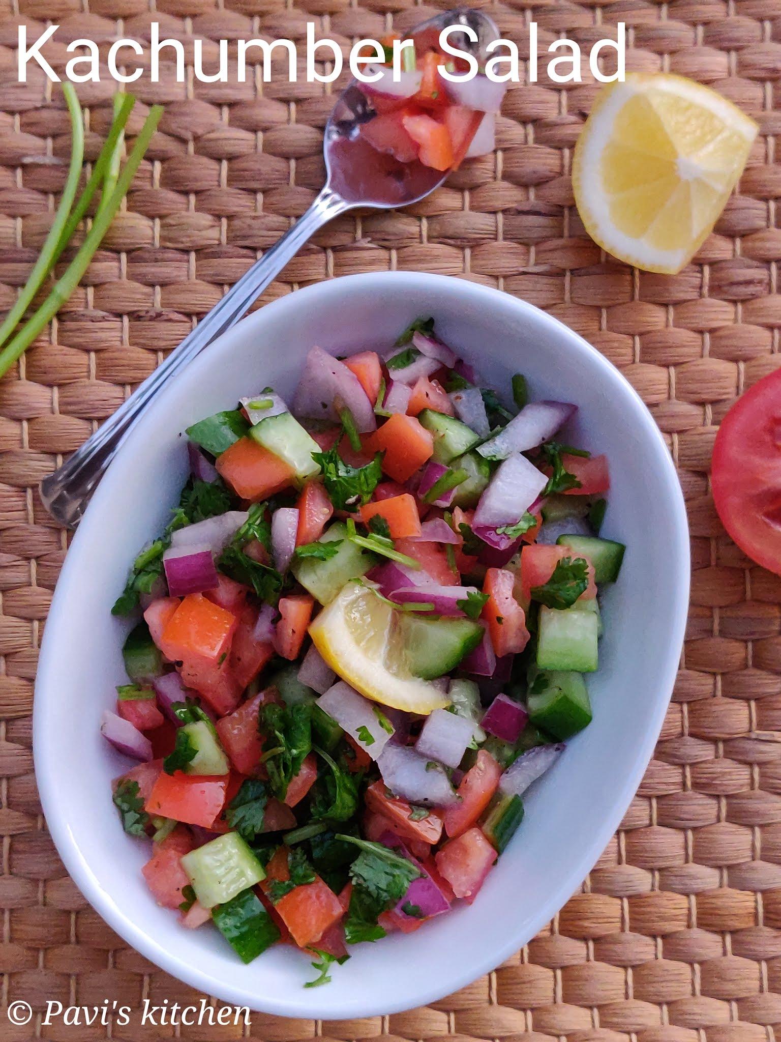 Kachumber (Indian cucumber salad) recipe | easy chopped salad | traditional Indian salad