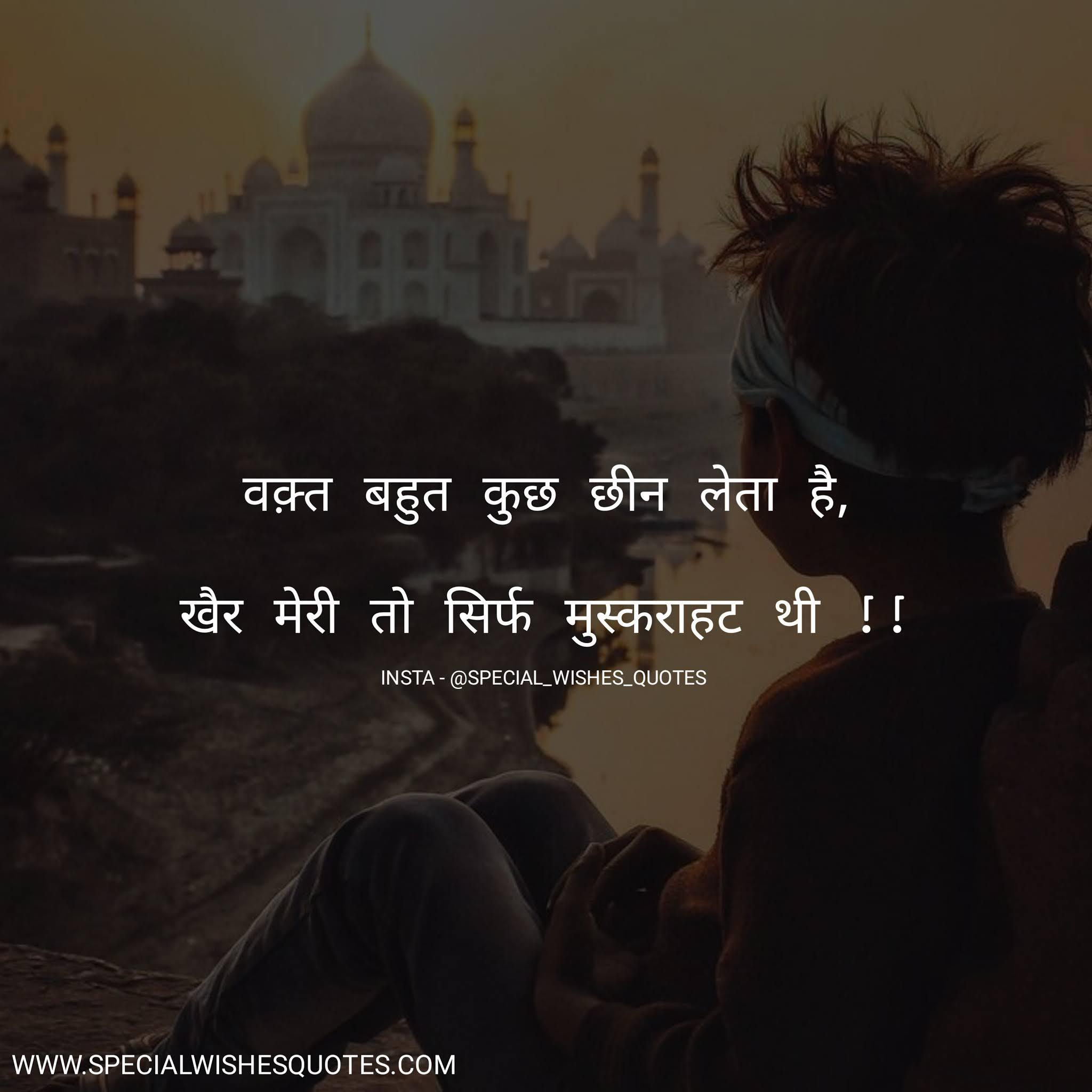 waqt ki shayari hindi