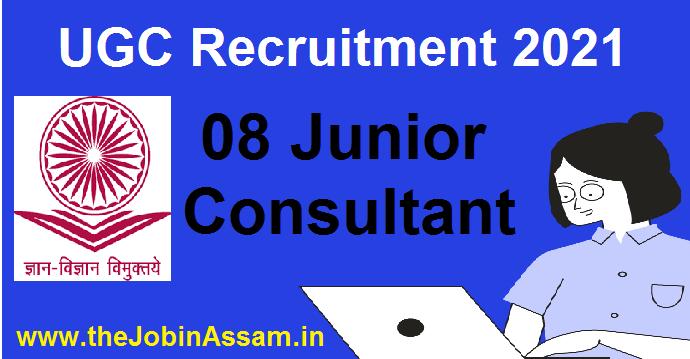 UGC Junior Consultant Recruitment 2021