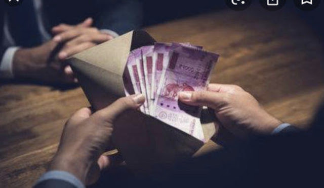 photos with Indian money