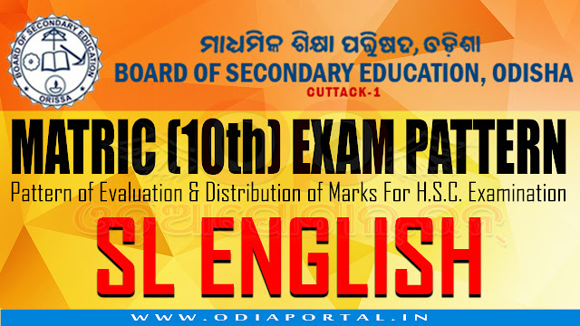 BSE: Annual HSC Exam 2018 - Second Language English (SLE) - Revised Pattern of Examination, The following is the Revised Pattern of Evaluation & Distribution of Marks For H.S.C. Examination 2018 for Second Language English (SLE).