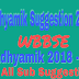 WBBSE 2019 Madhyamik Suggestions | Download All Subject Suggestion on Madhyamik 2019 | Best Suggestion with Sure Commons Madhyamik 2018 - 2019