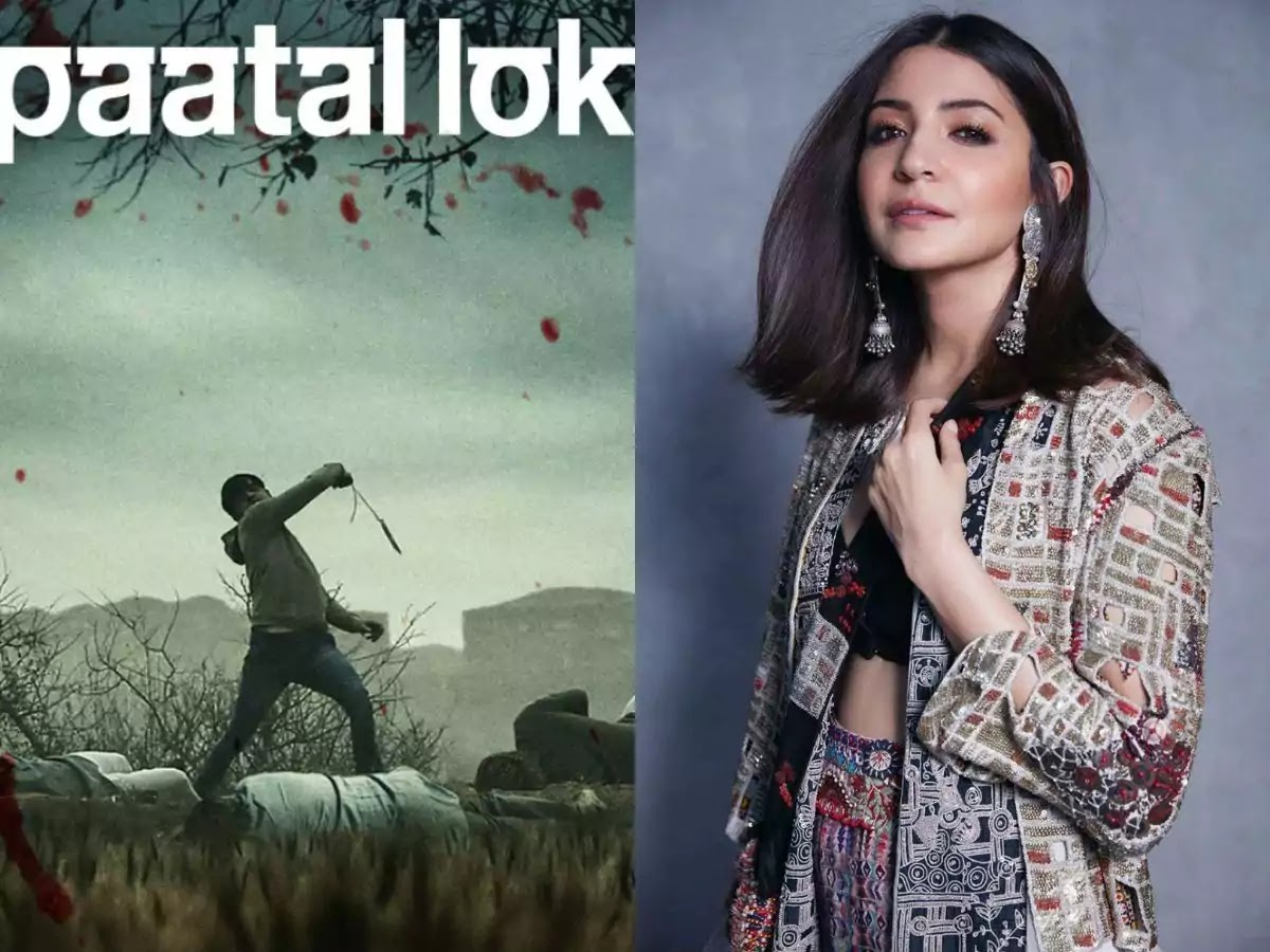 Paatal Lok Controversy: Another complaint against Anushka Sharma's web series 'Patal Lok'