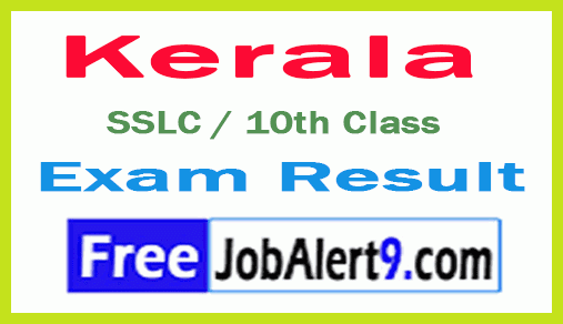 Kerala SSLC / 10th Class Exam Results