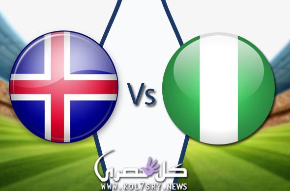اظبط تردد قناة مفتوحة مجانية تنقل مباراة نيجيريا وآيسلندا اليوم الجمعة 22-6-2018 قنوات إذاعة مباراة منتخب نيجيريا ضد منتخب آيسلندا بدون تقطيع في كأس العالم