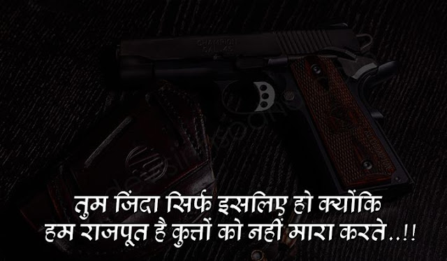 rajput love status in hindi