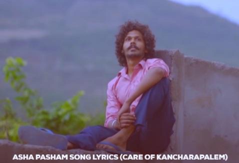 asha-pasham-song-lyrics-co-kancharapalem