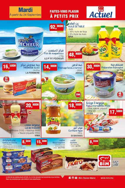 catalogue bim maroc mardi 24 septembre 2019