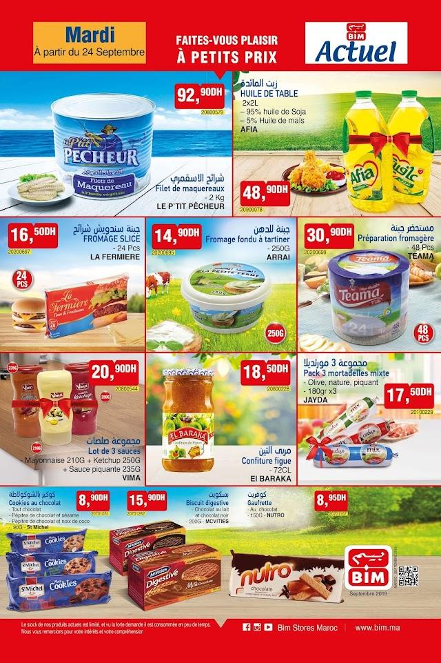 Catalogue BIM Maroc 24 Septembre 2019