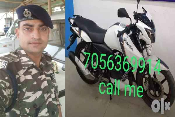 olx-website-online-fraud-thag-become-indian-army-and-cheating