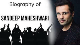 Sandeep maheswari kon he