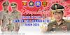 Banner, Baliho, Spanduk Peringatan HUT Satpol PP Ke-70, Linmas Ke-58 & Damkar Ke-101 Tahun 2020