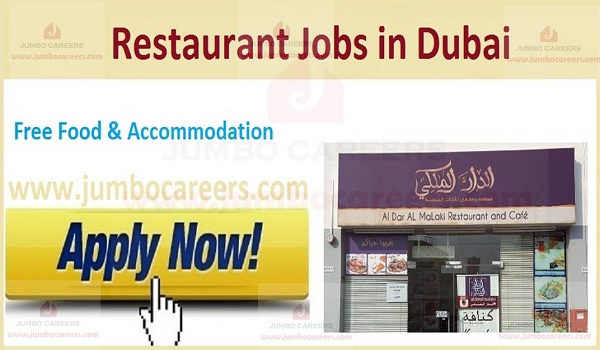 Latest Restaurant Jobs In Dubai