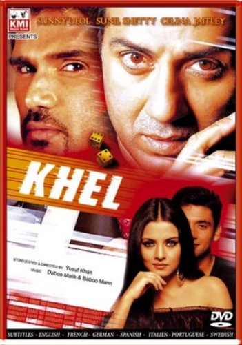 Khel 2003 Hindi Movie Download