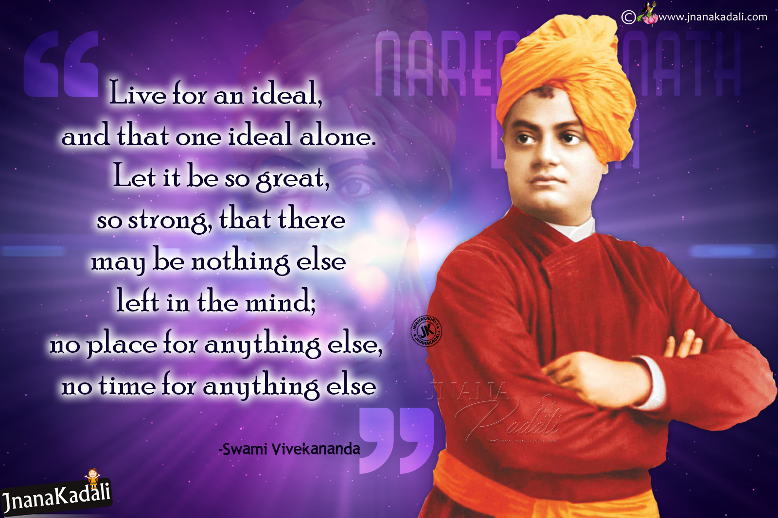 Swami Vivekananda Best inspirational Quotes in English and ...
