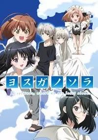 جميع حلقات الأنمي Yosuga no Sora مترجم