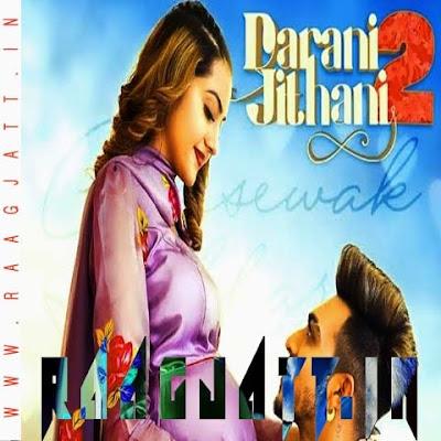 Darani Jithani 2 by Gursewak Likhari lyrics