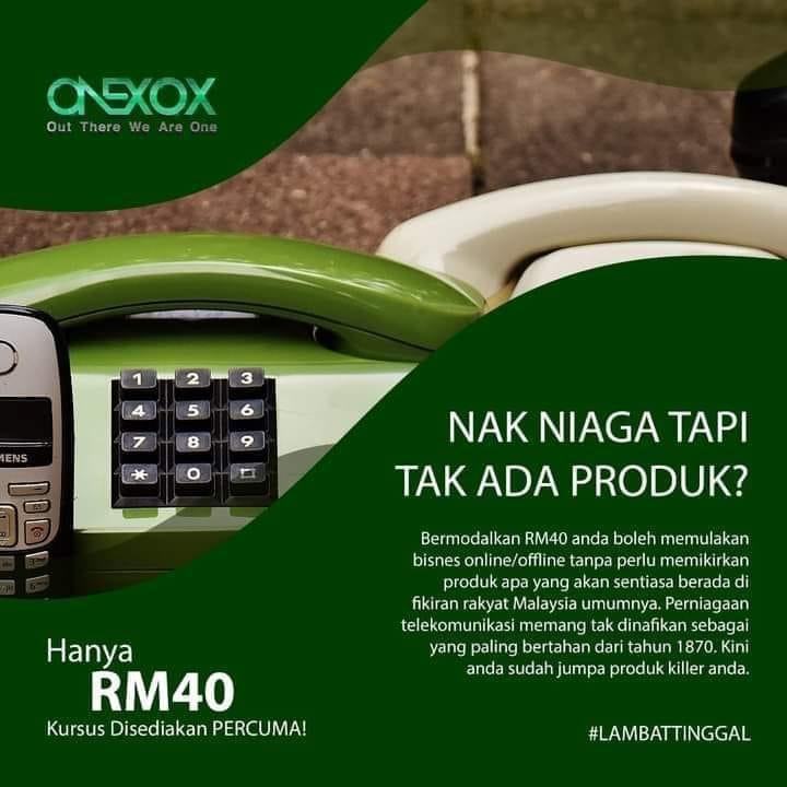 Pengedar Onexox