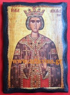 515-516-517-www.articons.gr  εικόνες αγίων χειροποίητες εργαστήριο προσφορές πώληση χονδρική λιανική art icons eikones agion