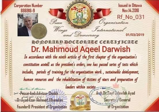 محمود عقيل درويش يمنح درجة الدكتوراه ولقب مستشار ثقافي في منظمة أجنحة السلام الدولية