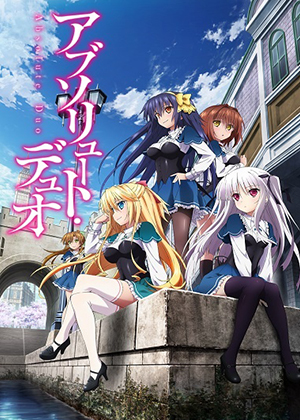 Absolute Duo [12/12] [HDL] 130MB [Sub Español] [MEGA]