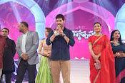 Brahmotsavam Audio function photos-thumbnail-8