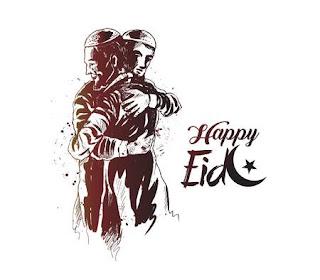ঈদ মোবারক পিকচার ২০২০ |  Eid Mubarak 2020 |ঈদের এস এম এস ২০২০ | ঈদ এস এম এস | ঈদের শুভেচ্ছা ২০২০ |SMS | ঈদ মোবারক এস এম এস ২০২০ |ঈদের শুভেচ্ছা মেসেজ ২০২০