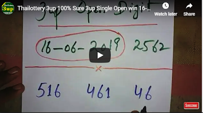 Thai lottery 3up 100% Sure 3up Single Open win 16 June 2019
