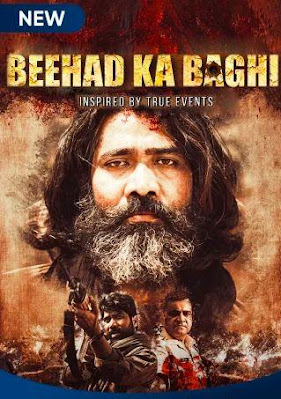 Beehad Ka Baghi 2020 Season 1 Complete 720p WEBRip ESubs Download