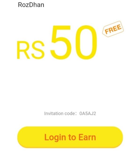 Rozdhan login,rozdhan registration,rozdhan app download,how to make money,kya rozdhan legitimate hai,earn money app India, make money app