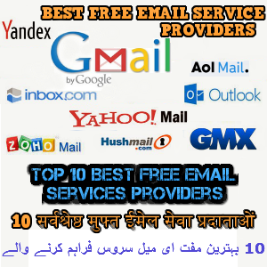 Top 10 Best Free Email Services - World Ustaad | Make Money Online ...