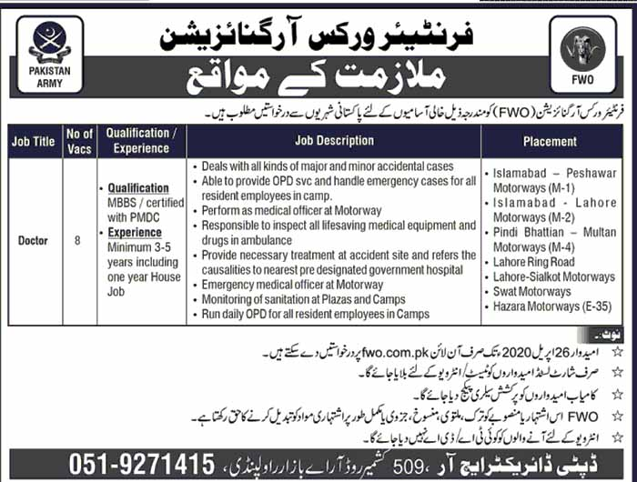 Frontier Works Organization FWO Jobs for Doctors April 2020