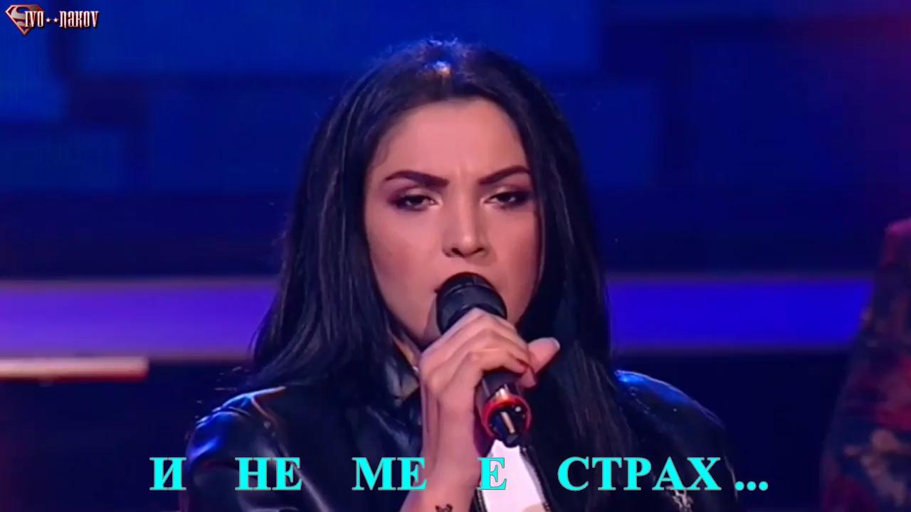 Надица Адемов - Пожелах те