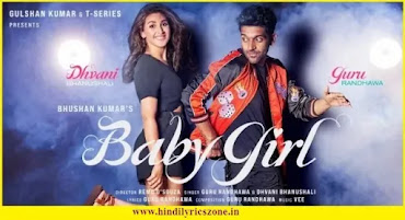 Baby Girl(बेबी गर्ल)Full Lyrics in Hindi - Guru Randhawa।Dhvani
