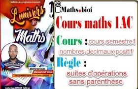 Maths 1AC cours1 semestre1-Regle1: suites d'opérations sans parenthèse  دروس الرياضيات الاولى اعدادي خيار فرنسية مسار دولي