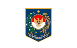 Lowongan Direktorat Jenderal Bina Keuangan Daerah Kemendagri