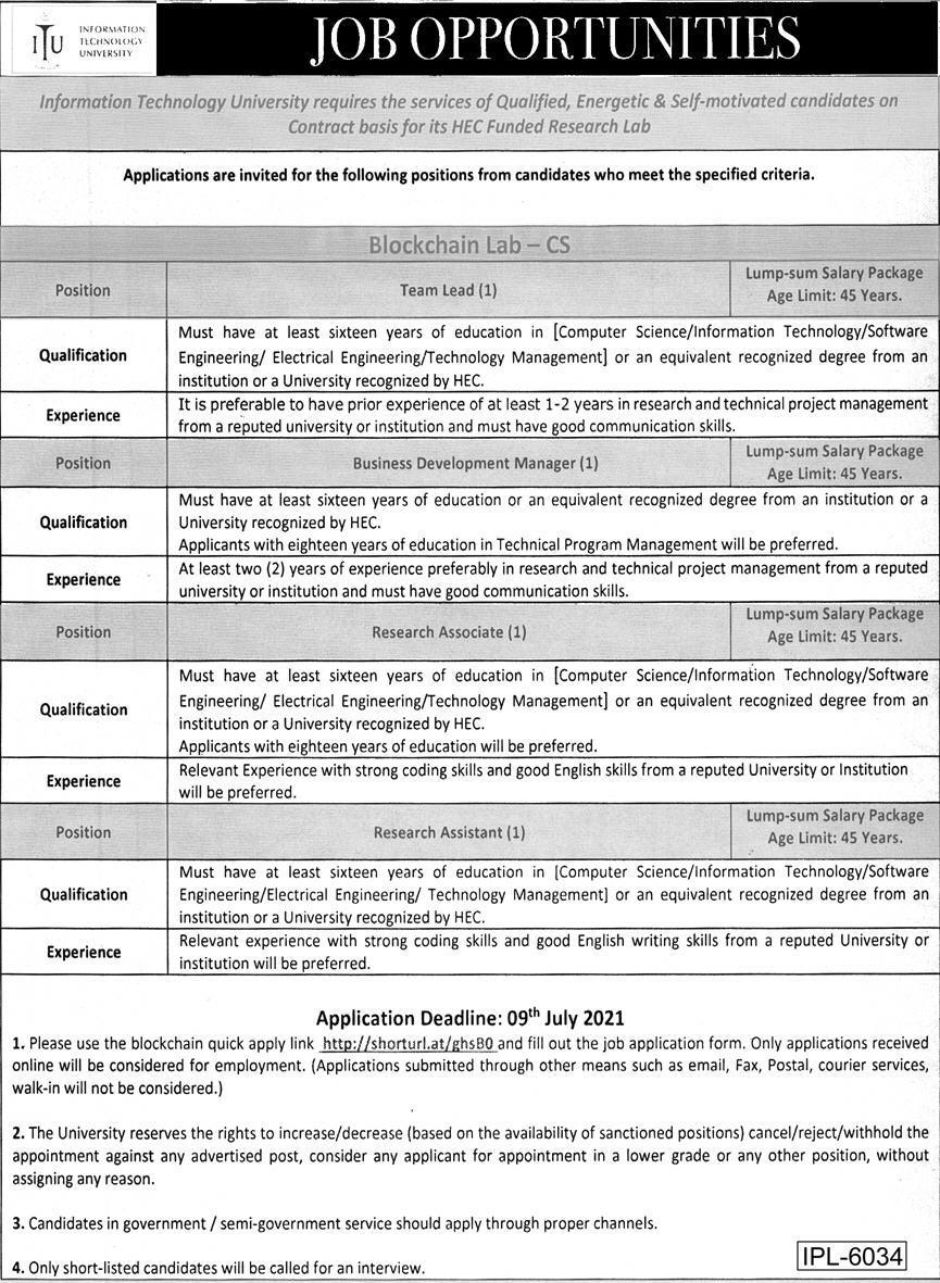 Information Technology University (ITU) Jobs 2021 in Pakistan