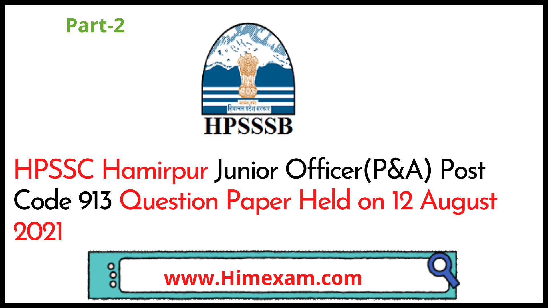 HPSSC Hamirpur Junior Officer(P&A) Post Code 913 Question Paper Held on 12 August 2021