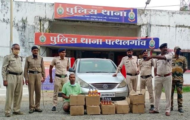 इंडिगो कार में मिली शराब की पेटियां,आरोपी गिरफ्तार,पत्थलगांव पुलिस ने मुखबिरी के बाद लिया एक्शन,तत्काल लिया हिरासत में